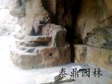上海东滩花园GRC塑石假山